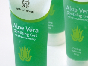 Nature's Beauty aloe vera packaging